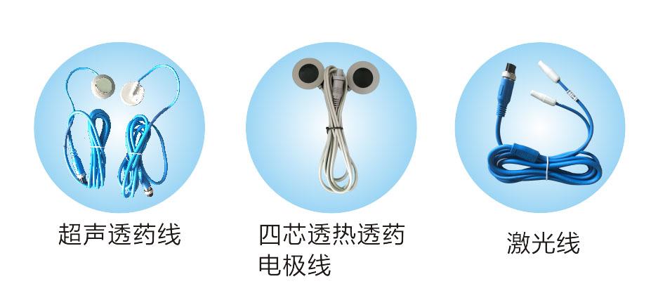 超声透药仪标准配置.png